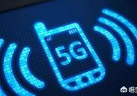 5G手機要安裝路由器嗎?