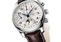 浪琴錶怎麼樣?