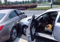 開車撞到人,先墊錢還是先報保險?牢記順序才不會吃啞巴虧!