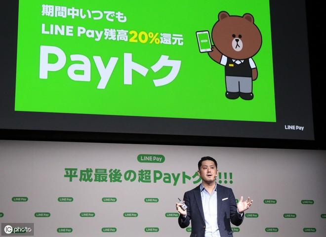 日本版微信Line推出在線支付功能 聘請美女演員擔任代言人