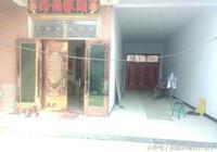 姑娘遠嫁農村,婚房臥室和客廳隔著一層玻璃,太讓人尷尬了!