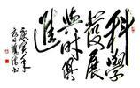 全國毛體書法十佳第一名,弋鴻儒書法作品欣賞!