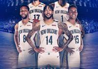 杜克五星齊聚!新奧爾良鵜鶘變身藍魔隊