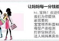 將紙尿褲實驗進行到底!大牌紙尿褲和親民紙尿褲大PK 大王VS吉氏