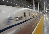 臨湘該有高鐵站了!