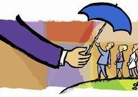 保險代理人是如何騙人的?