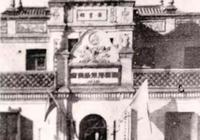 包頭地區最早的圖書館記錄著大軍閥馮玉祥和包頭的淵源