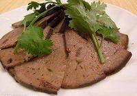 豬肝怎麼做比較好吃?