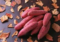 愛吃紅薯的都進來看看啊,現在知道還不晚,別忘了告訴家人啊!