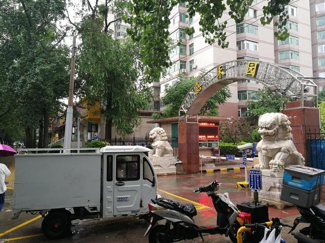北京街巷之朝陽區潘家園路