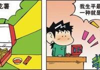 """爆笑校園:呆頭問劉老師""""殺雞用牛刀""""是啥意思,劉老師這樣解釋"""