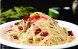 六道待客必備的下飯菜,葷素搭配,營養豐富,好吃不貴!