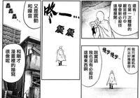 一拳超人:埼玉的認真系列並不算必殺技?把怪人嚇到去種田!
