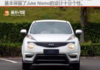 這款不到20萬就能買的豪華品牌SUV,網友:換個標到中國成豪車