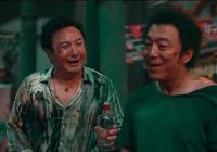 上映14天票房破20億,徐崢成最驚豔一筆,沈騰黃渤都被他搶風頭