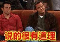 50歲鄧文迪參加派對,轉身瞬間很迷人,網友:難怪鮮肉男友寵她!