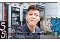 楊宗緯怒懟男主播,網友:這偶像有點像楊志剛