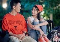 如何評價蔣依依在《帶著爸爸去留學》中飾演的武丹丹?