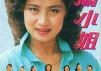 《公關小姐》28年了:薩仁高娃開戒毒所,張青成總裁,袁玫不紅