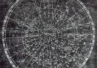 中國古代天文知識