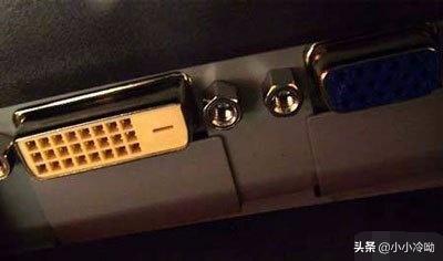 顯示器上面接口那麼多,到底要用哪個?