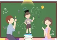 幼兒園升小學,家長一定要避免四大錯誤觀念!
