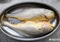 冰鮮大黃魚怎麼做著好吃?