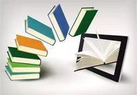 """連尚文學、米讀崇尚的""""免費閱讀""""是術,不是網文的道"""
