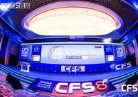 專家:中國有望借5G彎道超車