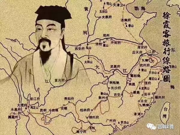 378年前,徐霞客在麗江的15天