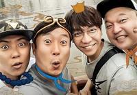 如何評價韓國綜藝《新西遊記》?
