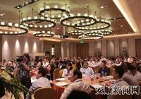 2017年羅爾斯·羅伊斯中國供應商大會在安順召開