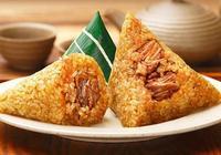 鹹肉粽子怎麼做 鹹肉粽子的做法和配料是怎樣的
