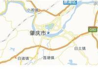 廣東旅遊攻略——肇慶攻略