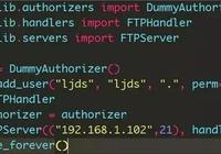 「python」使用Python快速搭建FTP服務器