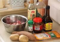 排骨這樣蒸著吃,仙香甜糯,超級下飯