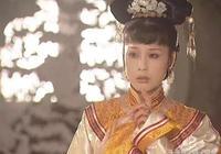 《康熙王朝》容妃為什麼淪為刷馬桶?康熙:老祖宗害了她!