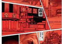 拳皇97文字(44)——八傑集,山崎龍二的復生