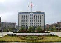 全國有色金屬行業第一所公辦高職院校,湖南有色金屬職業技術學院