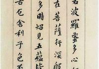 傅山:趙孟頫的書法再好,我也看不上,原因就一個