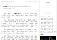 中國江西新聞網大江快報專題報道會昌消防大隊高速救援