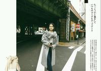 優雅女人冬天不愛穿羽絨,衛衣!別擔心,還有這些辦法來禦寒!