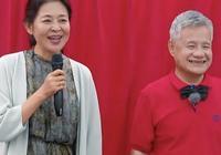 《忘不了餐廳》收官,倪萍口誤叫錯陳赫名字,把節目的氣氛帶偏了