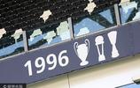 16/17歐冠決賽前瞻:尤文圖斯訓練備戰 內德維德到場觀訓