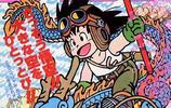 1984~1987龍珠在少年JUMP週刊的封面