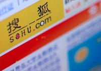 搜狐2019年一季度總收入4.31億美元,同比減虧50%