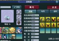 夢幻西遊:稱霸沉船的9級玩家,攜帶鎮船之寶,挑戰東海灣李永生