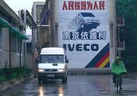 從紅極一時的南京依維柯中巴說起,依維柯Daily輕客六代車型科普