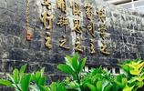 帶你領略中國大學之北京交通大學