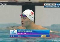 太暖心!孫楊獲得200米自冠軍,頒獎儀式上一動作感動所有人